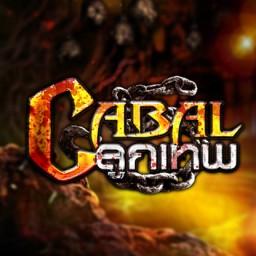 เซิฟ Cabal-LT[ลูกเทพ]