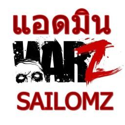 เซิฟ warzsailomZ