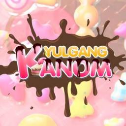 เซิฟ ํีYulgang-Kanom YG-KANOM เปิดใหม่ล่าสุด เล่นฟรี