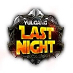 เซิฟ 【YG-Lastnight】เซิฟ254PK เปิด 08/07/60 12.00