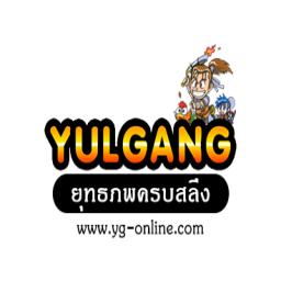 เซิฟ 【 Yulgang-Online 】