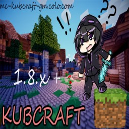เซิฟ 『 MC KubCraft :IP.KubCraft.net คั่บ 』