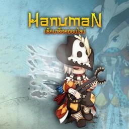 เซิฟ Hanuman Ro Juti Status:1200