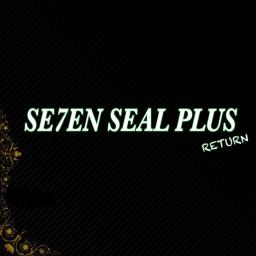 เซิฟ se7enSeal XG ราคาถูกที่สุด