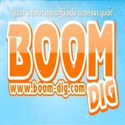 เซิฟ Bigboom-Supervote. รับโหวต