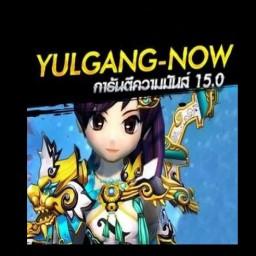 เซิฟ Yulgang NoW < เปิดวันที่2 ของGดรอปทุกชิ้น >