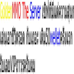 เซิฟ โปรโมทเซิฟเวอร์minecraftเวอร์ชัน1.11.2