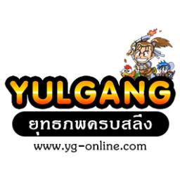 เซิฟ yg-online
