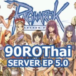 เซิฟ 90ROThai Classic EP 5.0