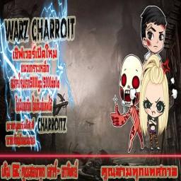 เซิฟ Warz Charroit