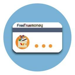 เซิฟ FreeTruemoney.com | แจกบัตรทรูมันนี่