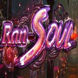 เซิฟ ran-soul