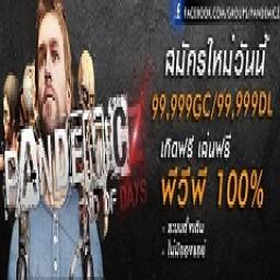 เซิฟ [PANDAMICZ] WARZ ดั่งเดิมไทยแท้ เปิดแล้ววันนี้