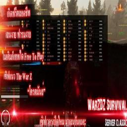 เซิฟ WarZDZ Survival