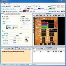 เซิฟ บอทโยวกัง นครไทยเน็ตเวิร์ค Yglight4.0.0.0