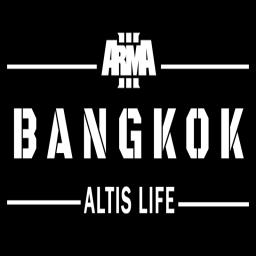 เซิฟ Rust BangkokThailand