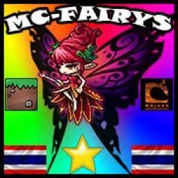 เซิฟ MC FAIRYS