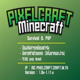 เซิฟ mc-pixelcraft.craft