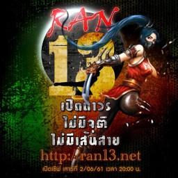 เซิฟ Ran13 EP.7.5 เปิดถาวรไม่มีจุติ ไม่มีเส้นสาย.,'