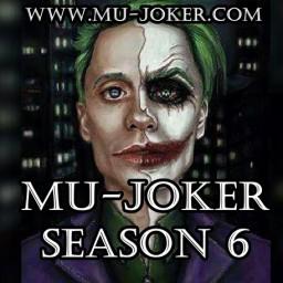 เซิฟ Mu-Joker SEASON 6 *9999 !!PVPมันส์!! สะใจ