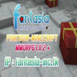 เซิฟ Fantasia MMO