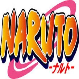 เซิฟ naruto7 z