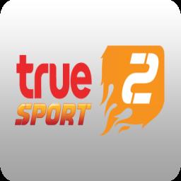เซิฟ ดูทรูสปอร์ต2 ออนไลน์ ดูtruesport 2 true sport 2