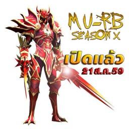 เซิฟ MU-RB SeasonX Episode3 เซิฟแรกของไทย