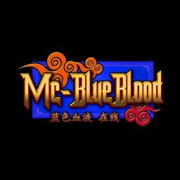 เซิฟ mc-blueblood.com(1.12.2)Survival-Event-Minigame
