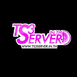 เซิฟ TS3SERVER.IN.TH : บริการเช่า TS3 ลิขสิทธิ์แท้
