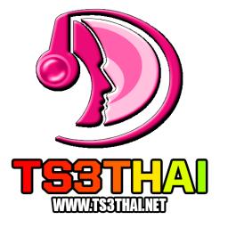 เซิฟ TeamSpeak 3