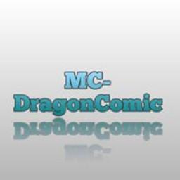 เซิฟ DragonComic