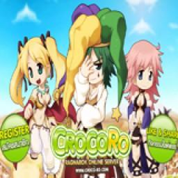 เซิฟ CroCo-ro EP5.0