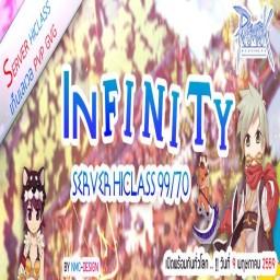 เซิฟ Infinity-ro
