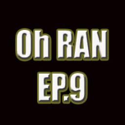 เซิฟ Oh-Ran EP9