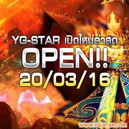 เซิฟ http://yg-star.com/