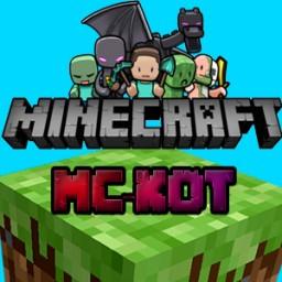 เซิฟ MC-KOT