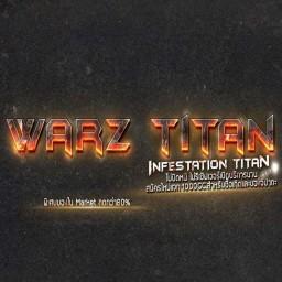 เซิฟ WarZ Titan
