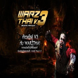 เซิฟ WarZ Thai v.3