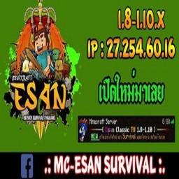 เซิฟ MC-ESAN SURVIVAL เซิฟเปิดใหม่ แนวสร้างบ้านตายของตก