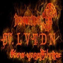 เซิฟ DragonNest Sv.LVTDN Ex 95 Lencea Awakening ,