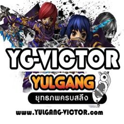 เซิฟ Yulgang Victor สายเวล สาย PK สายฟรี เท่าเทียม