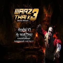 เซิฟ WarZ THAI V.3 #FRAMBOS #ไอเทมเติมเงินลงกล่องบอส