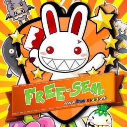 เซิฟ FREE-SEAL