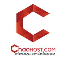 เซิฟ CHAOHOST.COM