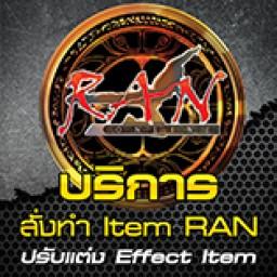 เซิฟ [จำหน่าย]โปรแกรมแต่งเอฟเคไอเทม RAN EP3-EP10